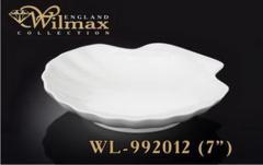 Блюдо-ракушка 18см Wl-992012 wilmax