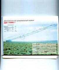 Dozhdevalki DDA-100MA