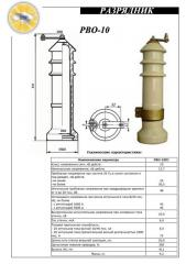 Discharger valve RVO-10
