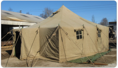 Tent army UST-56
