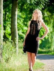 Платье- Соланж