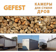 Mobile special drying chambers (dryers) GEFEST DKF