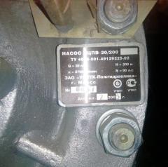 Пожежний насос високого тиску НЦПВ-20/200.