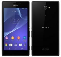 Sony Xperia M2 Dual D2302 Black (гарантия 1 год)