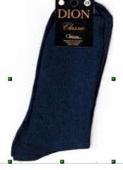 Носки мужские рубчик