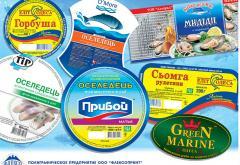 Самоклеющаяся этикетка для рыбных консерв, пластиковых контейнеров