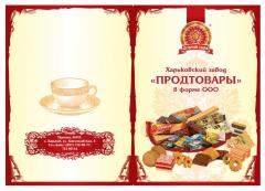 Confectionery wholesale