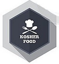 AROMAS FOR KOSHER PRODUCTS