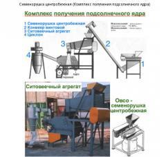 Semenorushka centrifugal (Complex of receiving a