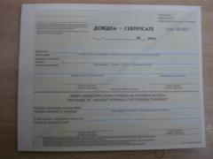 Dov_dka-certifikat (form No. 377)
