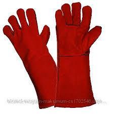 Перчатки сварщика с крагами плотные (красные)