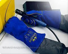 Перчатки сварщика с крагами синие