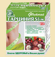 Препарати для схуднення