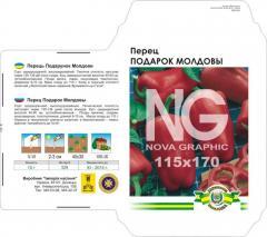 Перец Подарок Молдовы в профессиональной упаковке