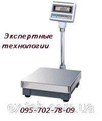 Bathroom scales DB II-150 to 150 kg