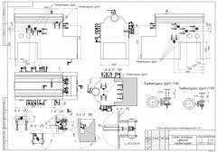 Auxiliary boiler equipment