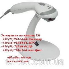MK 9540-Voyager USB/KBW scanner