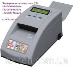 Automatic detector of currencies Pro 310A Multi5