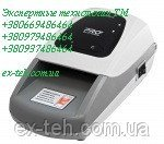 Automatic detector of currencies Pro 200