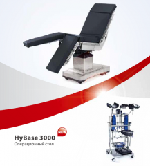 Electrohydraulic HyBase 3000 operating table