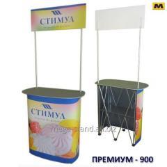 Промостолы, промостойки ПРЕМИУМ-900 с печатью