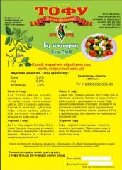 Тофу-соевый продукт