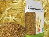 Grain wheaten summer TERRA No. 2