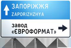 Схемы маршрутного ориентирования.