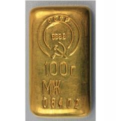 Ingots of the USSR