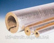 Basalt cylinder of 80 kg/m3, folgir., thickness is