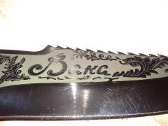 Нож с эксклюзивной надписью и рисунком
