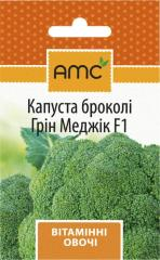 Cabbage Brokoli Green Medzhik F1 (20 pieces)