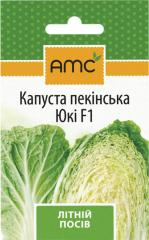 Cabbage Pekinkaya of Jukka F1 (20 pieces)