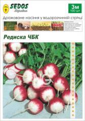 ChBK garden radish (100 drazhirovanny seeds on 3 m