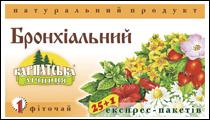 Tea bronchial (0,8 g / 25 pack ice)