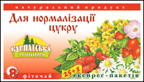 Tea sugar normalization (1,0g/25 pack ice)/36