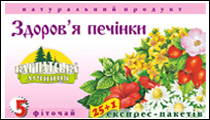 Tea for health of liver (0,8g/25 pack ice)