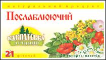 Tea No. 21 Laxative