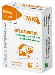 Виталактис биозакваска, ТМ МІО