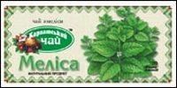 Melis tea (1,35g/20 pack ice.)/36