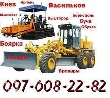 Асфальтирование Киев Ирпень Буча Вышгород Бровары