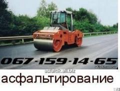 Асфальтирование Фастов Киев Васильков Глеваха