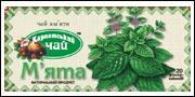 Tea mint (1,25 g / 20 pak./36)