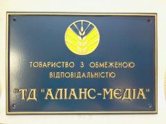 Front sign blue