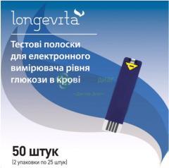 Longevita No. 50 test strips