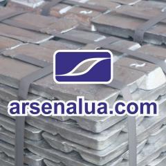 El zinc en los lingotes de metal de la marca TSV,