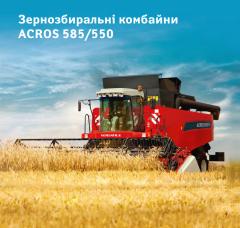 Combine harvester VERSATILE ACROS 550