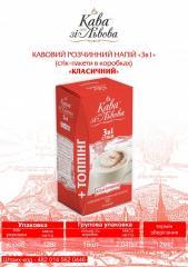 Kava z_ Lviv 3a 1 classics