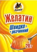 Gelatin of instant 20 g (400 pieces)