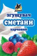 Thickener of sour cream of food 12 g (500)